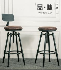 Lovely Red Wooden Bar Stools