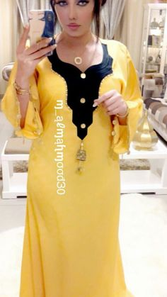 Tres belle robe de maison African Wear, African Dress, African Fashion, Abaya Fashion, Fashion Dresses, Casual Hijab Outfit, House Dress, Gowns, Clothes For Women