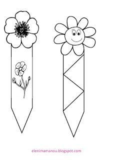 Ελένη Μαμανού: 2 Απριλίου - Παγκόσμια Ημέρα Παιδικού Βιβλίου Colouring Pages, Coloring Sheets, Coloring Books, Diy Bookmarks, Corner Bookmarks, Pen Toppers, Watercolor Books, Felt Books, Art N Craft