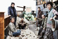 Sea fog (해무 ) de Sim Seong-bo se estrena en Corea del Sur