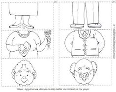 Crafts,Actvities and Worksheets for Preschool,Toddler and Kindergarten.Free printables and activity pages for free.Lots of worksheets and coloring pages. Preschool Worksheets, Preschool Activities, Grandparents Day Crafts, Puzzle Crafts, Family Theme, Pre Kindergarten, Games For Toddlers, Drawing For Kids, Pre School
