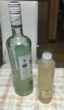 手作り柚子化粧水。材料はゆずと日本酒のみ!簡単でコスパもいいし、使い心地はしっとりスベスベ♡オススメです(*'▽')