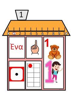 Preschool Curriculum, Preschool Math, Kindergarten Centers, Math Centers, Math Games, Preschool Activities, First Fathers Day Gifts, Kids Math Worksheets, Second Grade Math