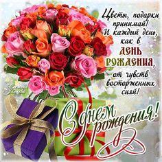 Floral Wreath, Wreaths, Birthday, Cards, Nude, Garlands, Flower Crown, Birthdays, Door Wreaths