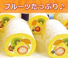 フルーツロールケーキ&いちごロールケーキ