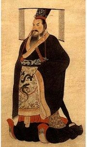 Warring China became unified under an emperor by the name of Qin Shi Huangdi – the Qin dynasty's first emperor. Description from whtime.cloudapp.net. I searched for this on bing.com/images