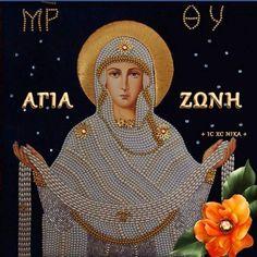 Virgin Mary, Mona Lisa, Artwork, Christianity, Work Of Art, Auguste Rodin Artwork, Blessed Virgin Mary, Artworks, Blessed Mother