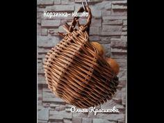 (104) Корзинка - кашпо с интересной загибкой) Basket - pots with an interesting fold) - YouTube Basket Weaving, Wicker Baskets, Straw Bag, Youtube, Bags, Decor, Handbags, Decoration, Decorating
