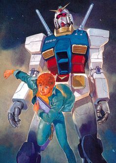 """Mobile Suit Gundam"""