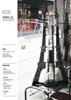 Dutch Lab fabrique une série de machine à café inspirées de l'architecture de bâtiments comme la Tour Eiffel, la London Tower ou de créations steampunk plus originales et qui utilisent uniquement la gravité pour faire un café à froid apparemment exceptionnel. D'un autre coté ils ne vont pas dire le contraire vu qu'ils les vendent …