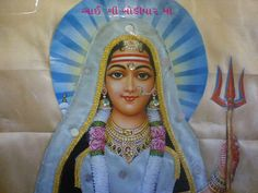 Khodiyar Maa Hd Wallpaper pictures in the best available resolution. We have a massive amount of desktop and mobile Wallpapers. Maa Wallpaper, Wallpaper Pictures, Mobile Wallpaper, Kali Sticks, Queen Of Heaven, Durga Goddess, God Pictures, Hinduism, Hd Photos