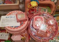 One Step Beyond, 90s Toys, Vintage Labels, Kawaii Cute, Girly, Fancy, Japanese, Cosmetics, Blog