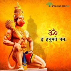 Lord Hanuman is considered to be the incarnation of Lord Shiva. He played a pivotal role in Ramayana by assisting Lord Rama in rescuing Sita and defeating Ravana. Let's pay our respects for Him today.