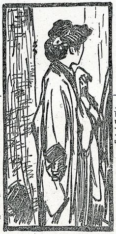『三四郎』(84)