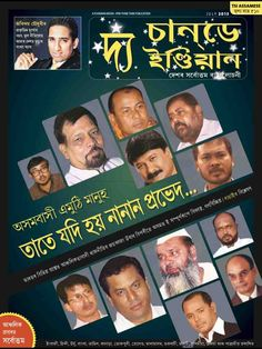 The Sunday Indian - Assamese Assamese Magazine - Buy, Subscribe, Download and Read The Sunday Indian - Assamese on your iPad, iPhone, iPod Touch, Android and on the web only through Magzter