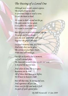 Quotes About Death Of A Loved One Loss Of A Sister  Dear Sister In Heaven Memorial Poem Gift For Loss .