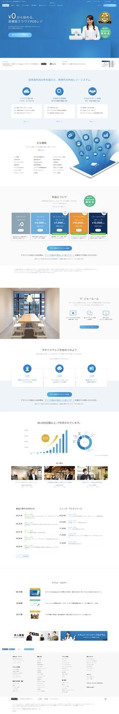Web Japan, Web Inspiration, Lp, Design Web, How To Plan, Web Design, Design Websites