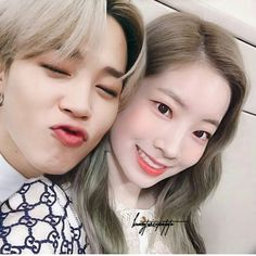 —baby couple 🥺💓 — my edit looks like your edit. 🤧but I couldn't stop without doing this ✨ — ne zaman… Bts Twice, Bts Girl, Foto Jimin, Tumblr Backgrounds, Twice Dahyun, Korean Couple, Kpop, Baby Shark, Taeyong