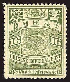 1907 China
