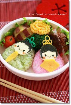 Girls' Day Bento