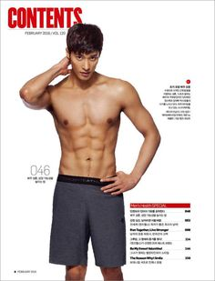 7 Hot photos of My Secret Romance actor Sung Hoon that will leave you breathless