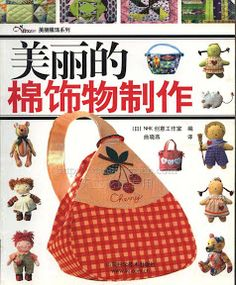 Japonesa Bags - Csilla B.Torbavecz - Picasa Webalbums