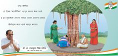 Warm Greetings of 'Vat Purnima' to every Women who prays for the prosperity and longevity of their husbands.