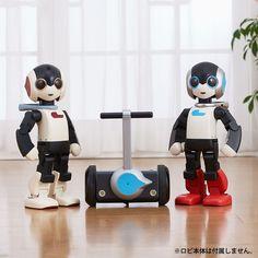 Vector Robot, Astro Boy, Robot Design, Robotics, Minions, Technology, Legs, Fictional Characters, Art
