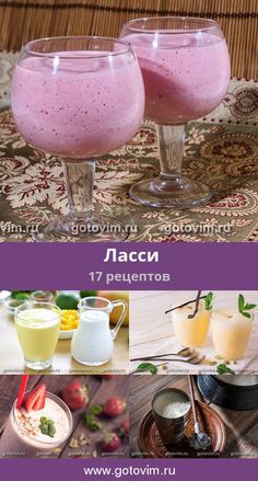 Lassi, 17 recipes, photo recipes – Health and Wellness Diabetic Desserts, Healthy Desserts, Healthy Recipes, Healthy Meals, Cocktail Drinks, Alcoholic Drinks, Beverages, Lassi, Alcohol Recipes