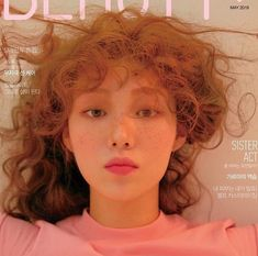 Bok Joo, Lee Sung Kyung, Korean Actresses, Kpop Girls, Ulzzang, Kdrama, Idol, Dreadlocks, Hair Styles