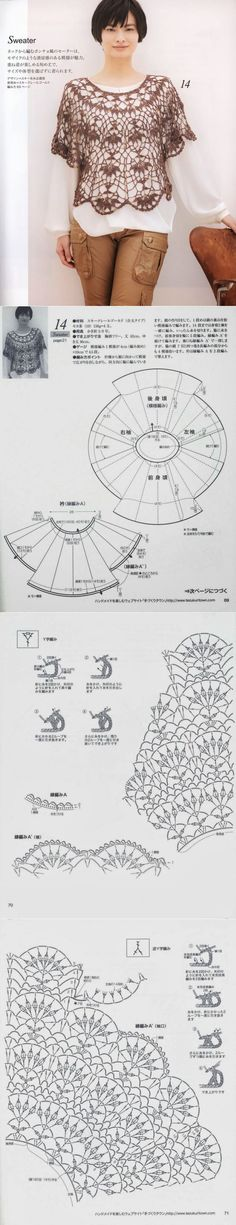 Crochetemoda: Вязание крючком блузка Коричневый