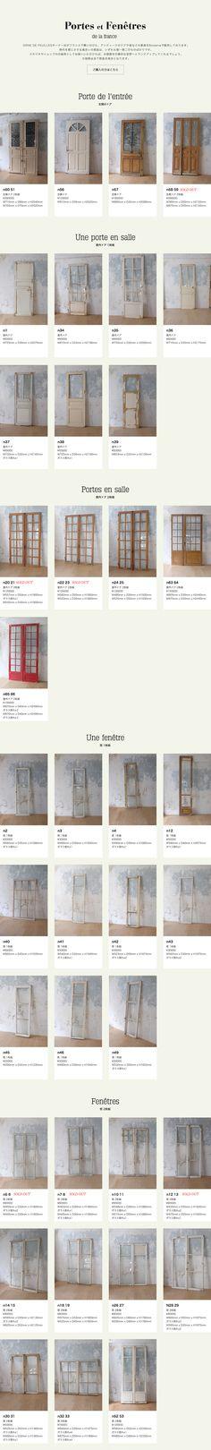 オルネ ド フォイユ Orne de Feuilles:フランス、ヨーロッパのインテリア雑貨やアンティーク家具