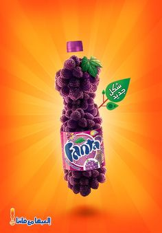 Fanta by Ahmed Mokhtar, via Behance: