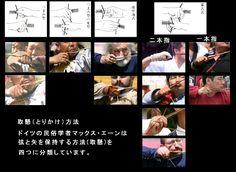 イメージ2 - 抉拾(ケツ)??Ⅱの画像 - KenさんのBLOGS - Yahoo!ブログ
