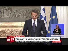 Προσβολή Κ.Μητσοτάκη σε Ρώσο πρωθυπουργό - Άφησε αιχμές για παραβίαση ανθρώπινων δικαιωμάτων - YouTube Desktop Screenshot, Youtube, Youtubers, Youtube Movies