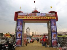 New Year Festival 2014 in Paloura, Jammu