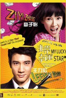 Watched this movie on the plane ride back. Highly entertaining My Lucky Star (2013)