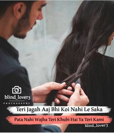 Heart Touching Love Quotes, Love Smile Quotes, Cute Couple Quotes, True Love Quotes, Real Life Quotes, Love Yourself Quotes, Love Shayari Romantic, Romantic Love Song, Muslim Love Quotes