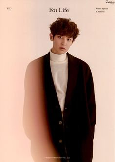 Park Chanyeol 박찬열 || EXO || 1992 || 185cm || Main Rapper || Vocal || Actor
