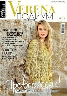 "Photo from album ""Burda Verena. Vogue Knitting, Knitting Books, Lace Knitting, Crochet Book Cover, Crochet Books, Knitting Magazine, Crochet Magazine, Crochet Chart, Knit Crochet"