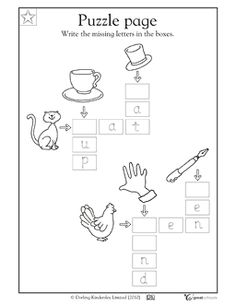 Our 5 favorite prek math worksheets activities for Soil 8 letters crossword clue