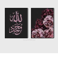 Islamic Decor, Islamic Wall Art, Islamic Posters, Islamic Quotes, Allah, Ramadan, Islamic Calligraphy, Picture Frames, Art Prints