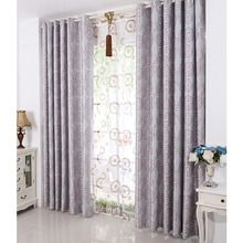 Coffee Color Stylish Designer Curtains And Drapes