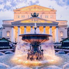 Bolshoi Theatre of Russia #moscow #russia