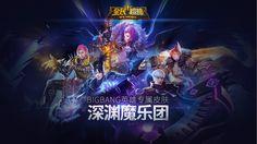 Big Bang (빅뱅) for WE MOBA game.