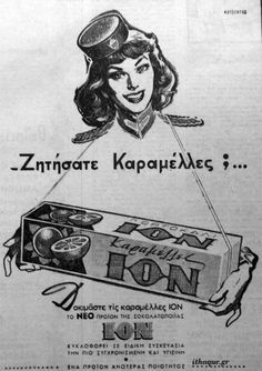 vintage greek ads - Παλιές διαφημίσεις Vintage Advertising Posters, Old Advertisements, Vintage Cards, Vintage Postcards, Old Posters, Old Commercials, Greek Culture, Poster Ads, Retro Ads