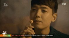 Falling For Innocence | Jung Kyung-Ho | Kdrama  | Gif