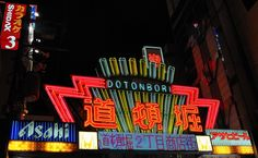 Signs of the times: going out in Dōtonboriавтор: Fotopedia Editorial Team