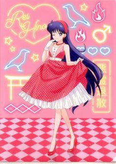 Sailor Saturn, Sailor Moon Art, Sailor Moon Crystal, Sailor Mars, Sailor Moon Character, Classic Cartoons, Sailor Scouts, Geisha, Chibi