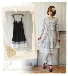 Favorite | Rakuten Global Market: One piece natural fs2gm summer dress petticoat dress inner forest girl dot x hemmed tulle lace ♪ Camisole * fs3gm adjustable